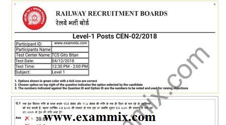 Railway Group D Previous Paper Pdf