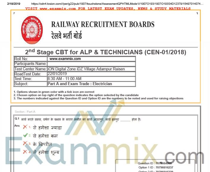 rrb alp tech cbt 2 question paper with official answer key |