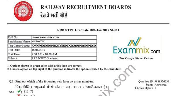 rrb ntpc cbt-2 previous year question paper download pdf |