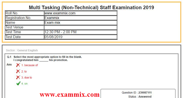 SSC-MTS-2019-Tier-1-Question-Paper-with-Official-Answer-Keys-PDF-Download-all-shift