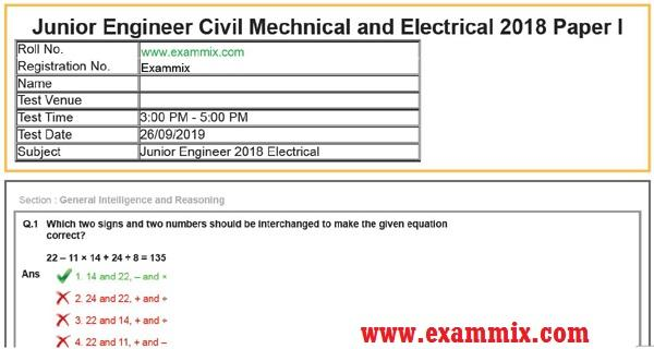 SSC JE Civil Mechanical Electrical Paper 1 with Key