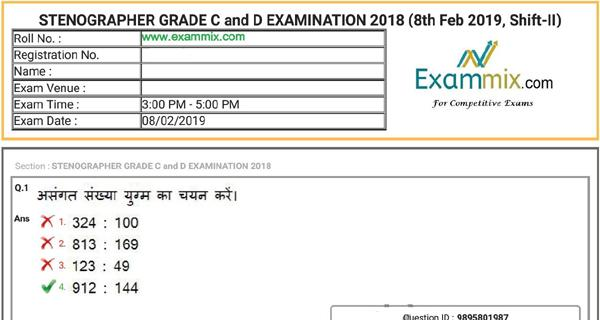 ssc stenographer paper 2019