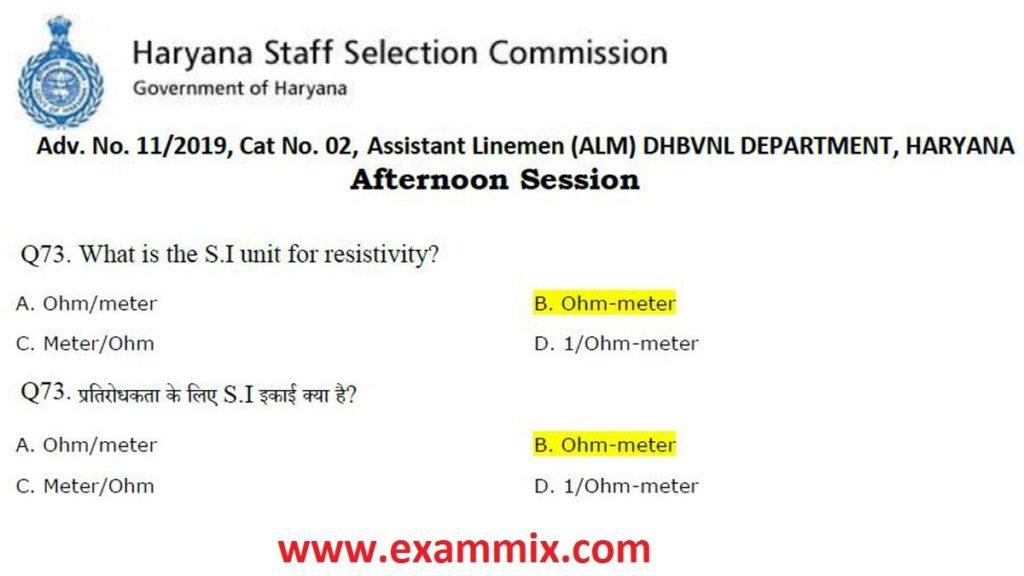 HSSC ALM Question Paper 2020