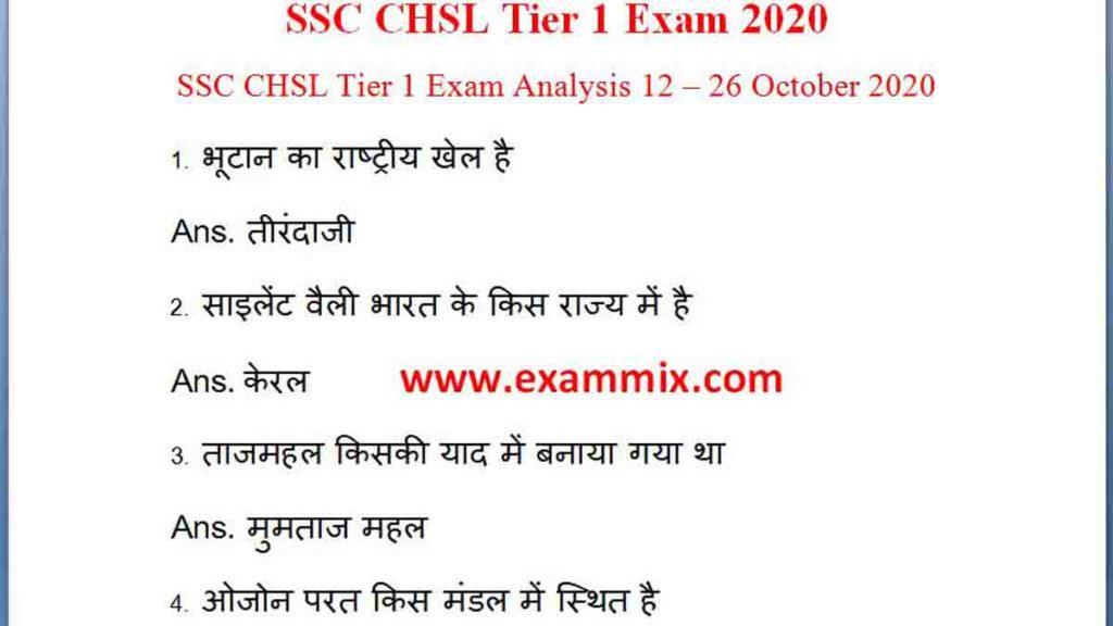 ssc chsl exam asked questions 2020