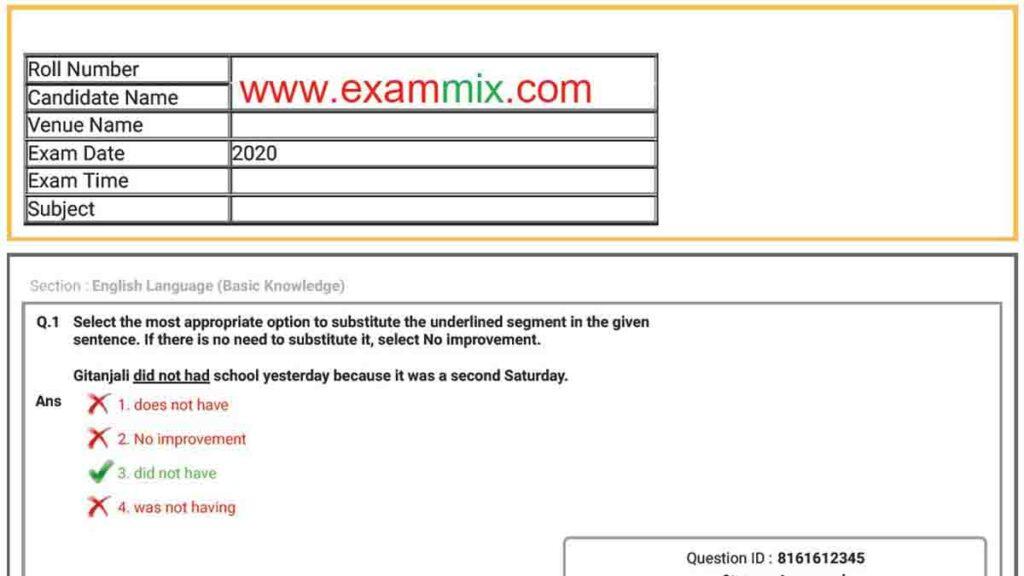 SSC All Online Exam Paper PDF
