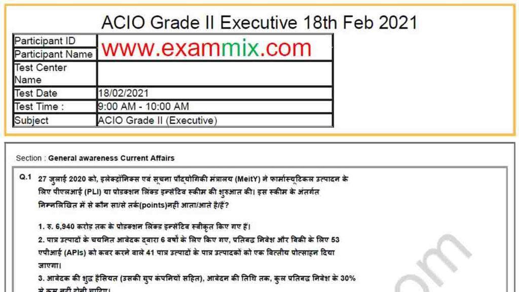IB ACIO 2021 Question Paper PDF Download With Answer Key