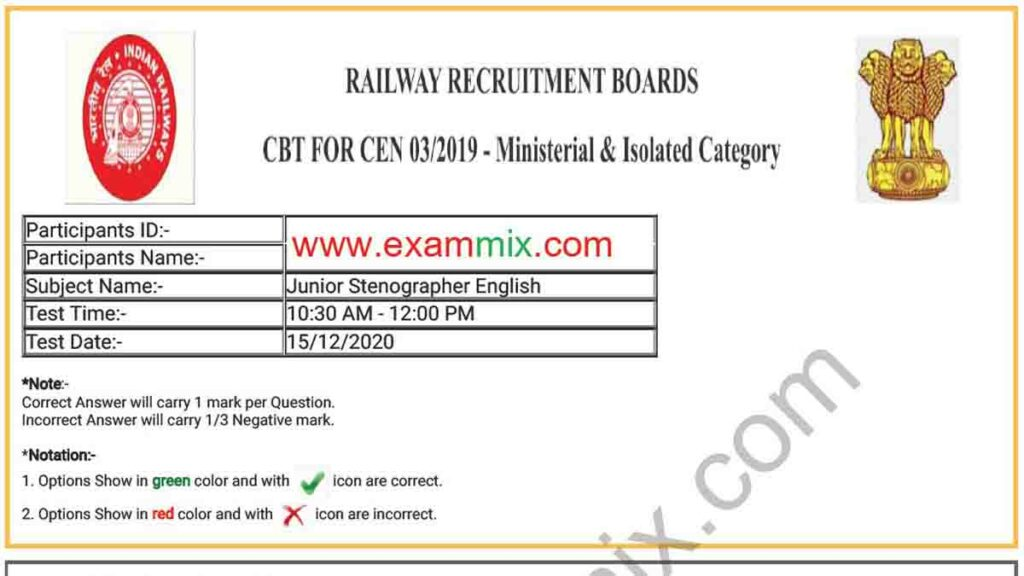 RRB MI Question Paper With Answer Key PDF 2021