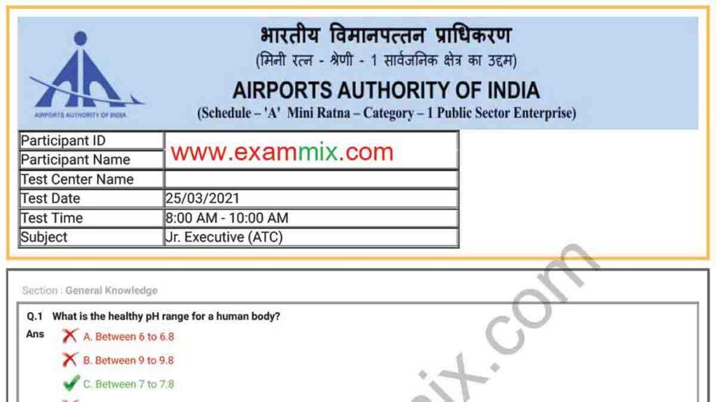 AAI ATC Question Paper 2021
