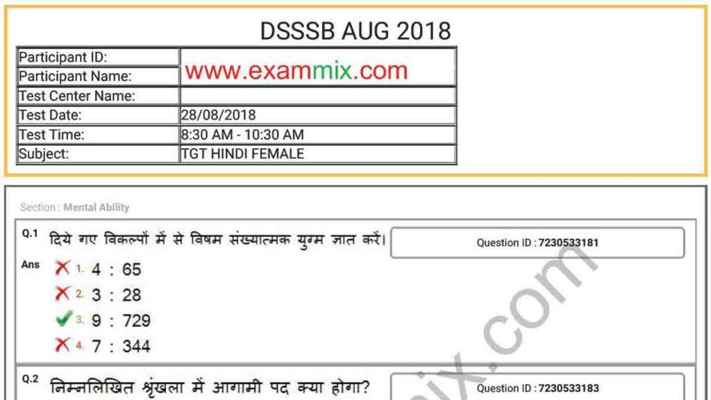 DSSSB TGT Hindi Question Paper 2018