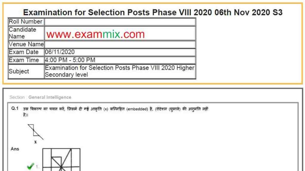 SSC Phase 8 Answer Key 2021