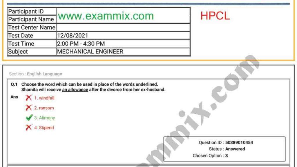HPCL Answer Key 2021 pdf