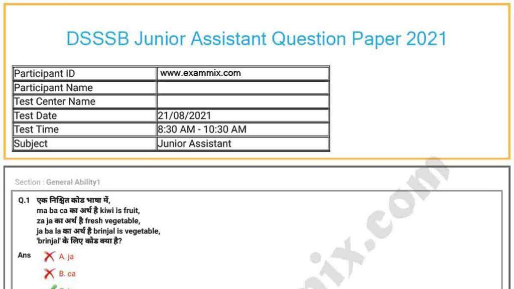 DSSSB Junior Assistant Answer Key 2021 PDF
