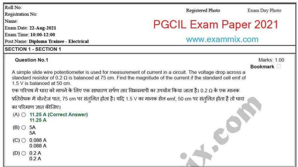 PGCIL Question Paper 2021 PDF